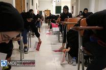 مهلت پذیرش دانشجو در آزمون کاردانی به کارشناسی تمدید شد