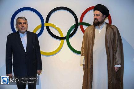 دیدار پیشکسوتان جامعه ورزش کشور با سید حسن خمینی