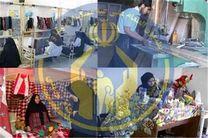 نمایشگاه دستاوردهای اشتغال مددجویان کمیته امداد اصفهان برگزار میشود