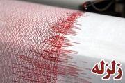زلزله 4/2 ریشتری تخت را لرزاند