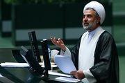 رئیس کمیسیون امنیت ملی مجلس انتخاب شد