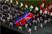 ورزشکاران کره شمالی در ۹ رشته بازی های المپیک ریو حضور دارند