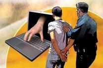 بازداشت سارق اینترنتی در بندرعباس