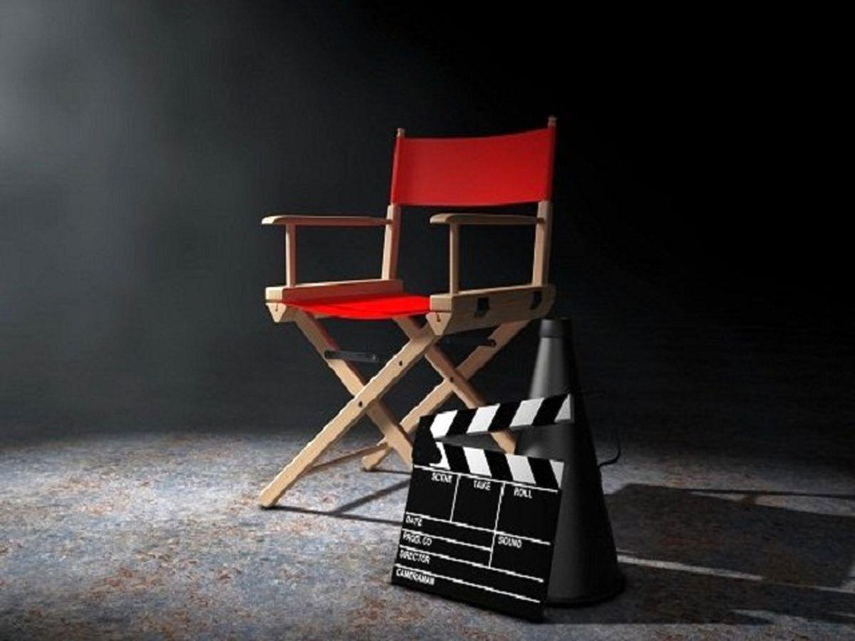 آغاز به کار اولین تشکیلات مرکزی در حوزه سینما و رسانه های دیداری