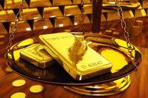 طلای جهانی روند رو به صعودی دارد