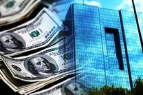قیمت دلار دولتی 31 شهریور 98/ نرخ 47 ارز عمده اعلام شد