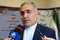 یکرنگ شدن فرم مدارس امسال اجباری نیست