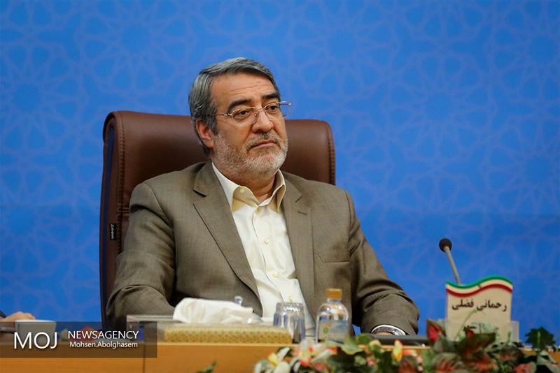 وزیر کشور فردا به کرمانشاه میرود