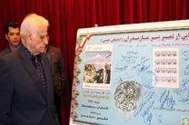نقش 2 ببر در یک تمبر رونمایی شد