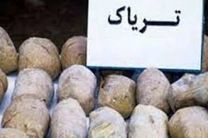 کشف 14 تن انواع مواد مخدر در استان اصفهان