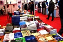 برگزاری نمایشگاه بزرگ کتاب اصفهان در مهرماه