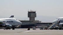 کاهش 67 ونیم درصدی پروازهای فرودگاه اصفهان در ایام نوروز