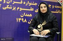 داوری، از نقاط قوت جشنواره قرآن و عترت وزارت بهداشت
