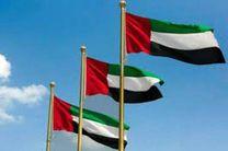 پهپادهای اماراتی یک منطقه مسکونی در پایتخت لیبی را هدف قرار دادند