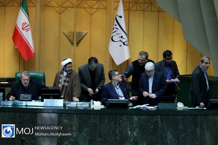 صحن علنی مجلس شورای اسلامی - ۲۲ دی ۱۳۹۸