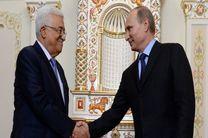 پوتین و عباس 11 مه با یکدیگر دیدار میکنند