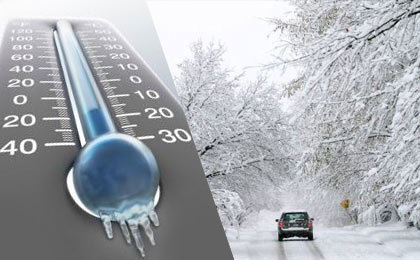 دمای اردبیل تا 9 درجه زیر صفر می رسد