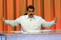 افزایش اختیارات ارتش ونزوئلا توسط مادورو