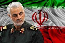 به شهادت رساندن سپهبد سلیمانی یک اشتباه استراتژیک از سوی آمریکا بود/ افزایش قدرت نفوذ ایران و مقاومت در منطقه