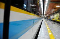 بخشی از متروی تهران_کرج روز جمعه پذیرش مسافر ندارد