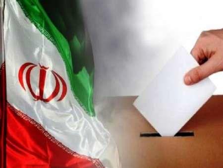 ستاد مردمی انتخاباتی رئیسی در خوزستان راه اندازی شد