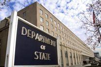 آمریکا از دیپلماتهای خود خواست سفر به سرزمینهای اشغالی را به تعویق بیندازند