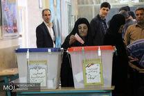 زمان اعلام نتایج شورای شهر اهواز اعلام شد