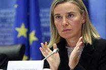 اروپا از خروج آمریکا از شورای حقوق بشر سازمان ملل نگران است