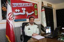 دستگیری باند سارقان باطری خودروهای پیکان در قم