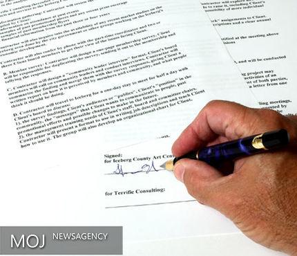 قرارداد آلومینیوم اراک با هیات فوتبال هامبورگ؛ هدر رفت هزینه یا سودآوری