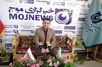 بازدید مدیر منطقه 10 شهرداری اصفهان از دفتر خبرگزاری موج اصفهان