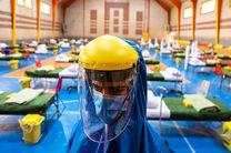 شمار مبتلایان به ویروس کرونا در شبانه روز گذشته به 155 نفر رسید