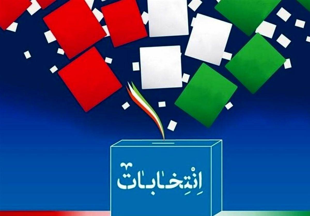 دعوت معاون وزیر راه و شهرسازی برای حضور پرشور در انتخابات 1400