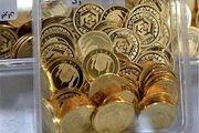 قیمت سکه ۲۳ مهر ۹۹ مشخص شد
