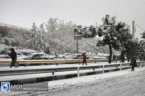 ورود سامانه بارشی به کشور / پیش بینی بارش باران و برف در کشور