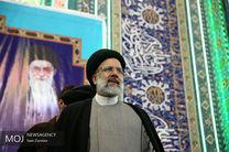 رئیسی وارد شیراز شد