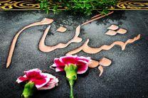 ۲ شهید گمنام در دانشگاه پیام نور اهواز دفن می شوند