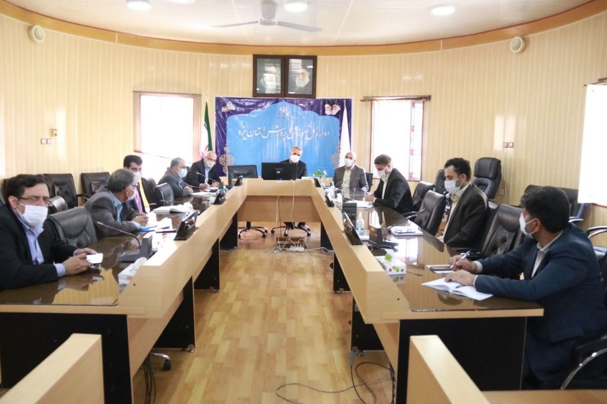 نخستین نشست ستاد بزرگداشت مقام معلم در یزد برگزار شد