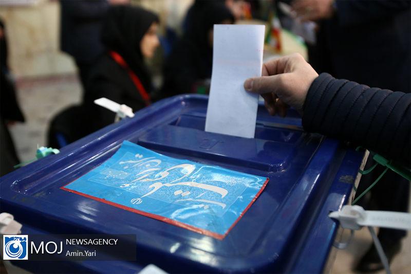 دارندگان شناسنامه بدون عکس می توانند در انتخابات شرکت کنند