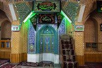 بازگشایی مساجد در دو شهرستان بوئین میاندشت و تیران و کرون از امروز