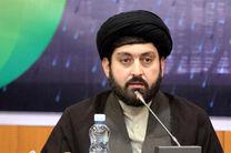 طرح توسعه آستان امامزاده موسی مبرقع(ع) در 4 هکتار اجرایی میشود