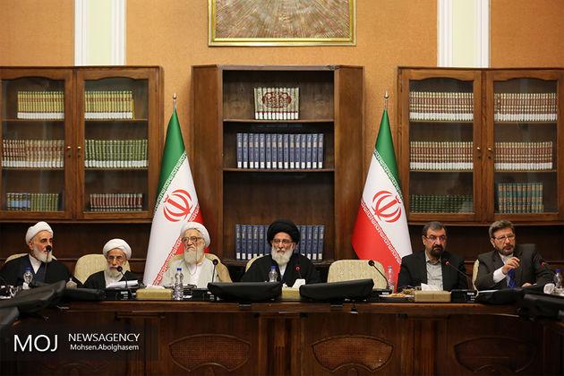 مغایرت های مصوبه مجلس شورای اسلامی درباره بودجه 97 کشور بررسی شد