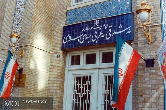 واکنش دستگاه دیپلماسی کشورمان به کشته شدن مرد ایرانی تبار در فرانسه