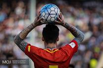 ترکیب تیم ملی چین برای مقابله با قرقیزستان