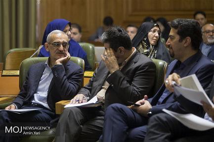 شصت و پنجمین جلسه شورای شهر تهران