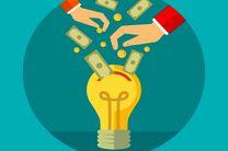 کاهش تورم با سرمایه گذاری در کسب و کارهای نوپا