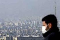 کیفیت هوای اصفهان همچنان ناسالم است / شاخص کیفی هوا 136