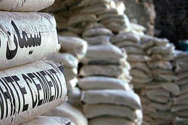 سیمان ضد زلزله و ضد ترک ساخته شد