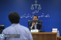 هفتمین جلسه دادگاه متهمان بانک سرمایه آغاز شد