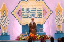 موسیقی و لحن قرآن یکی از معجزات قرآن است